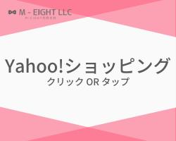 YahooShopping